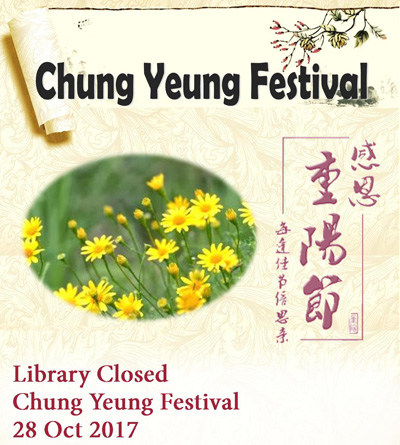 Library Closed – Chung Yeung Festival