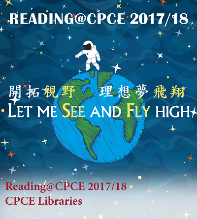 Reading@CPCE Programme 2017/18 Let me SEE and FLY high / 開拓視野·理想夢飛翔