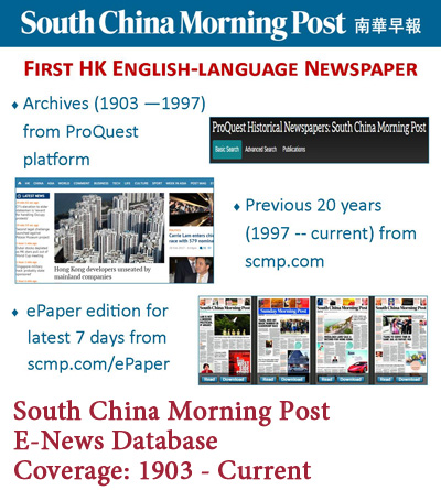 South China Morning Post (SCMP) - Online Access
