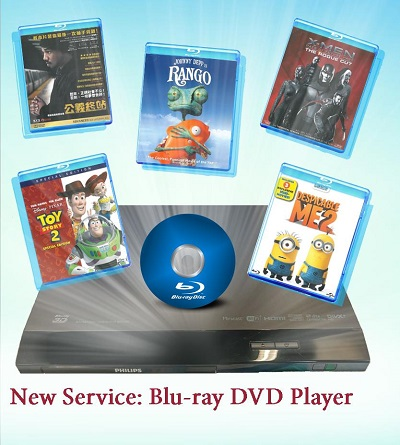 New Service: Blu-ray DVD Player