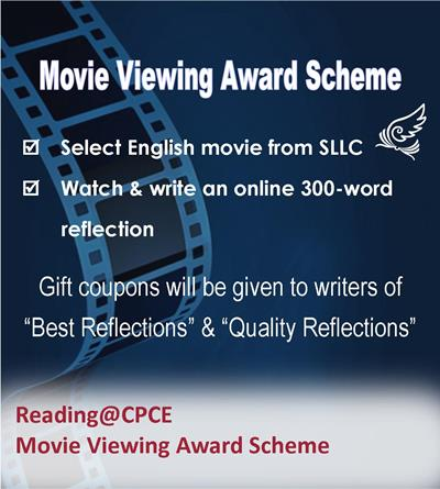 Movie Viewing Award Scheme