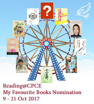 My Favourite Books Nomination