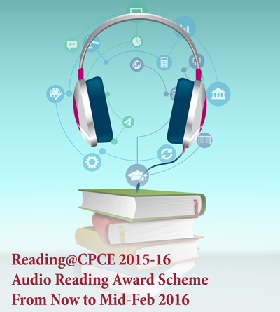 Audio Viewing Award Programme