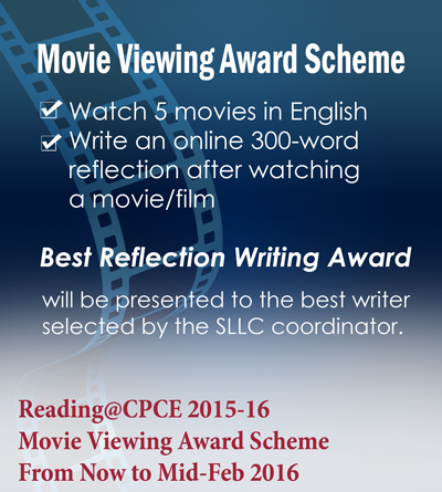 Movie Viewing Award Programme