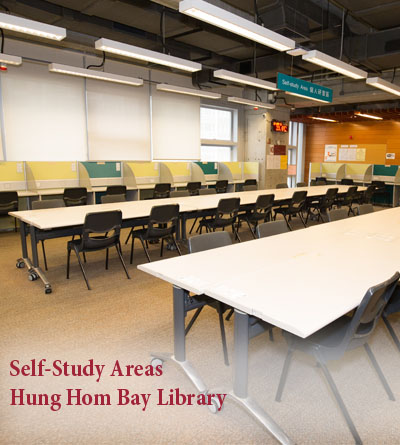 Self-study Areas @ HHB
