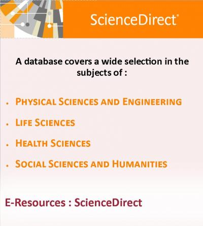 E-Resources: ScienceDirect