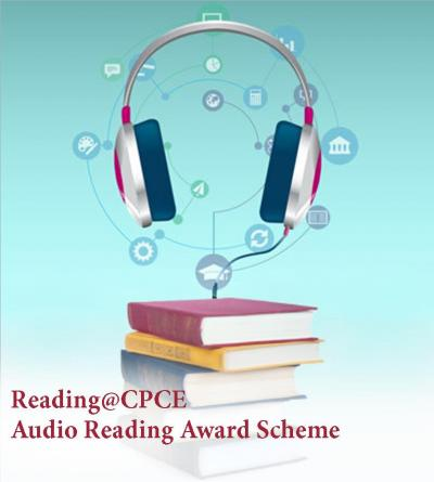 Audio Reading Award Scheme